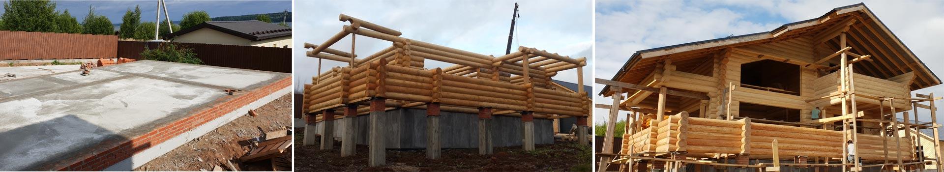 срубы Пермь, строительство дома из бревна